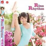 """本日より""""Rina Rhythm/永井里菜""""が配信スタートです!!"""
