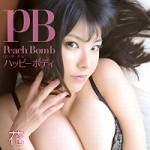 """本日より""""花井美理/Peach Bomb ハッピーボディ""""が配信スタートです!!"""