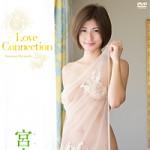 """本日より""""Love Connection宮内知美""""が配信スタートです!!"""