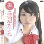 【本日発売!】ハックツ美少女 Revolution 渡辺さとみ がDVD、BD同時発売です!