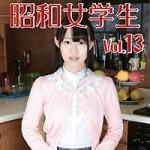 """本日より""""生田奈々/昭和女学生 vol.13""""が配信スタートです!!"""