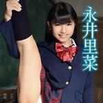 """本日より"""" 高画質 HD&3MB 永井里菜/LoveRina""""が配信スタートです!"""