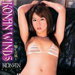 """本日より""""KONAN WINDS~癒しの風~KONAN""""が配信スタートです!"""
