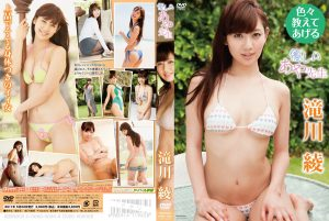 hirata_jk_012