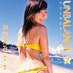 """本日より""""UNBALANCE 2~いとしのエミー~伊藤えみ""""が配信スタートです!"""