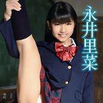 """本日より""""永井里菜/Love Rina""""が配信スタートです!"""