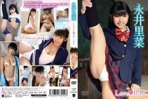 guild-042_rina_nagai_poster