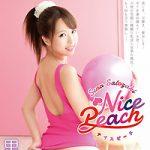 """本日より""""高画質 HD 里崎聖奈 Nice Peach""""が配信スタートです!"""