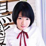"""本日より""""松本莉々加 黒髪乙女 ~ショートカット! 桃尻美少女~""""が配信スタートです!"""