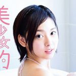 """本日より""""高画質 HD 西田夏芽 美少女的ショートカット""""が配信スタートです!"""