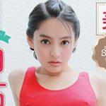 本日より高画質 HD 美・少女辞典 白石芽依が配信スタートです!