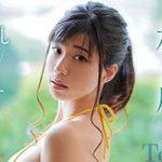 本日より高画質 HD Touch Me 根岸莉彩が配信スタートです!