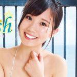 本日より高画質3MB I wish 紫藤望美が配信スタートです!