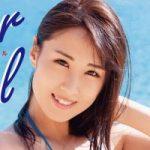 本日より高画質HD Cover Girl 藤堂さやかが配信スタートです!