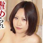 本日より高画質HD 柔肌に縄がクイ込み、浮き出る柔肉・溢れる性欲・卑猥さ極上マゾ女 須藤政子が配信スタートです!